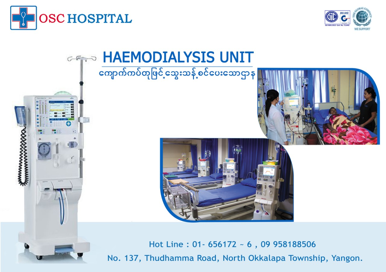 OSC Hospital Haemodialysis Unit