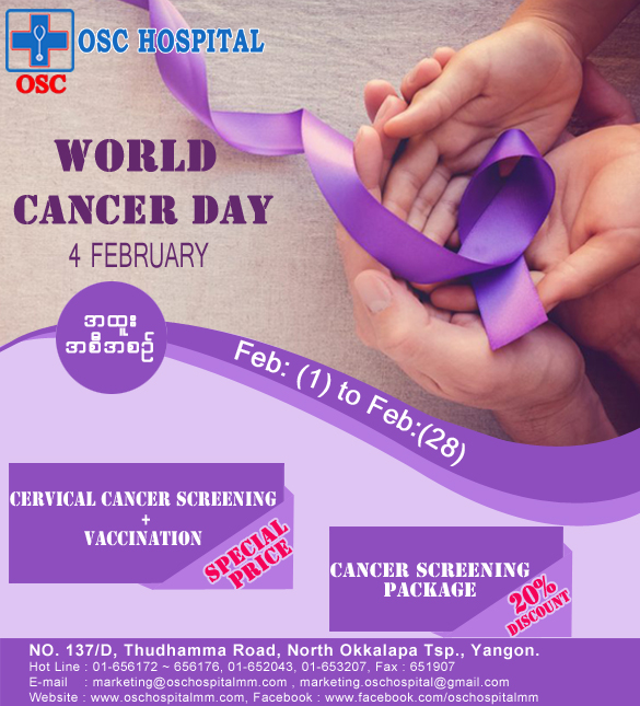 World Cancer Day 2018, 4th February